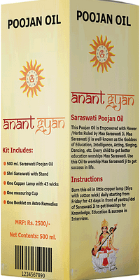 saeaswati