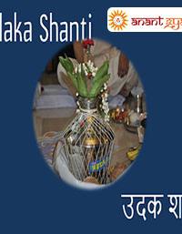Udaka Shanti
