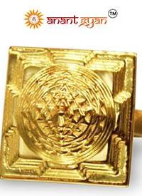 Shri Meru Ring