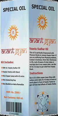 Vaastu-Sudhar-Oil