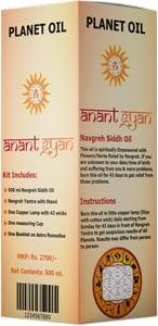 Navgreh-Siddh-Oil