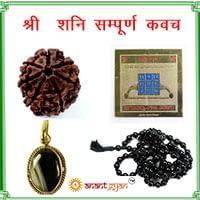 Shri Shani Sampurna