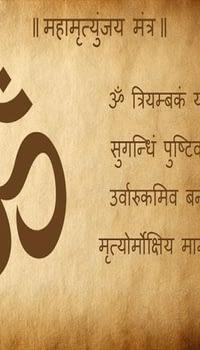 Maha Mrityunjaya Jap