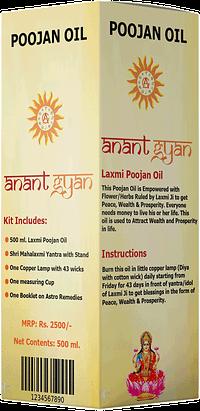 laxmi-oil