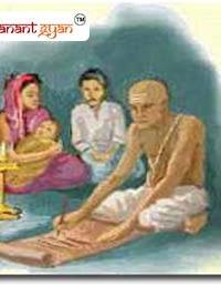 Naam Karan Sanskar