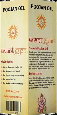 ganesh-oil